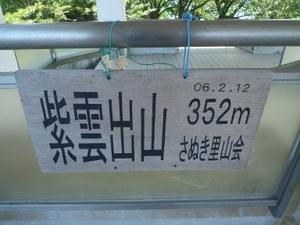 Mt20110828_2