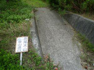 20110919_2