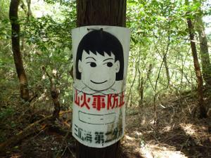 20111001_14